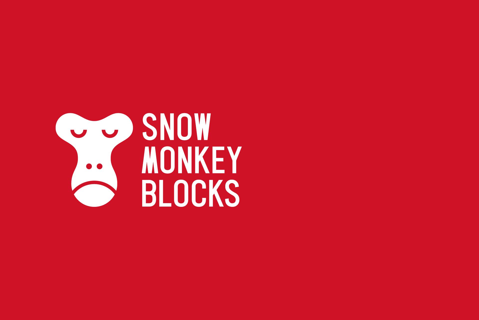 ブロークングリッドなセクションブロックを追加した、Snow Monkey Blocks v4.3.0 をリリースしました!