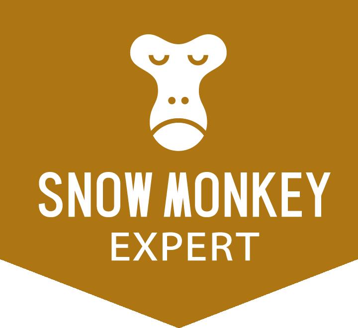 Snow Monkey エキスパート