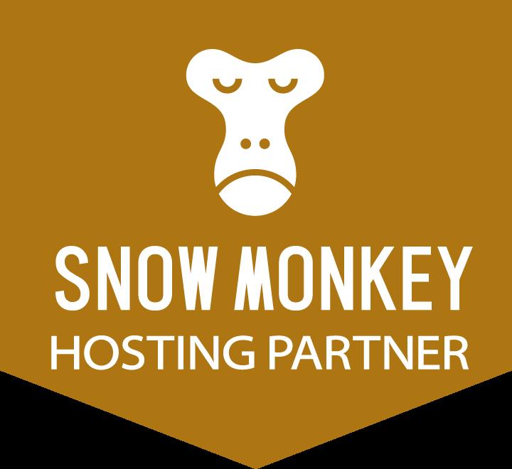 Snow Monkey ホスティングパートナー